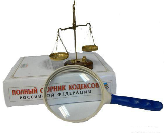 адвокат административных дел