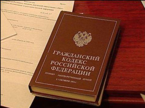 услуги гражданского адвоката
