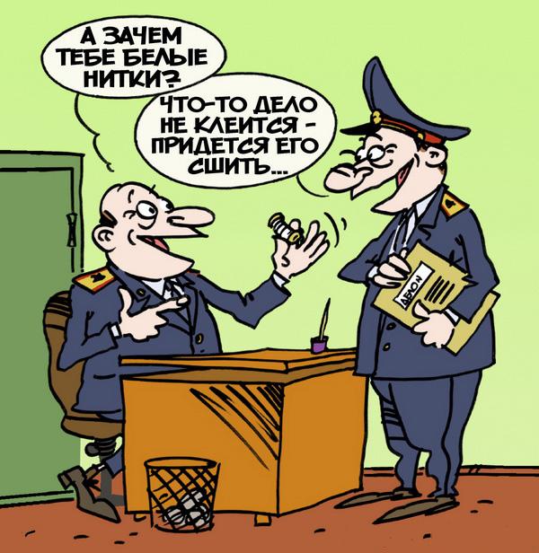 crime_ru